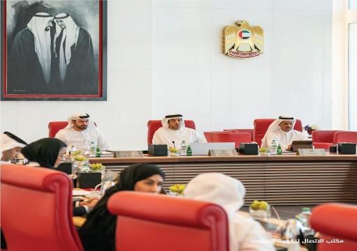 الوزاري للتنمية يناقش قانوناً اتحادياً لتفعيل دور التعاونيات