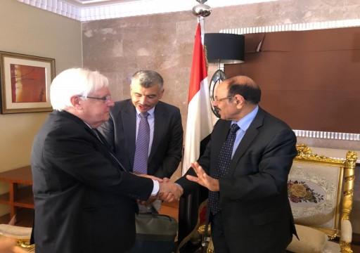 غريفيث يستأنف مهامه بلقاء نائب الرئيس اليمني