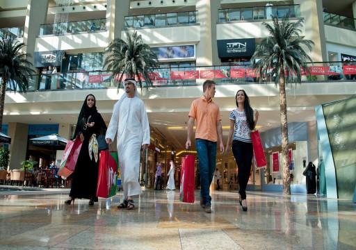 تراجع كبير في عدد السياح السعوديين إلى دبي