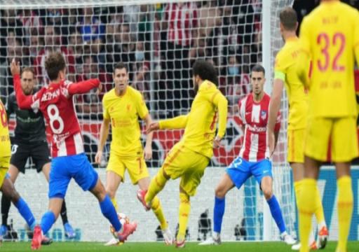 ريال مدريد ينتصر خارج دياره وصلاح يقود ليفربول لإسقاط الأتلتي في أبطال أوروبا