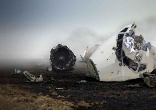 روسيا.. مقتل 19 شخصا في تحطم طائرة ركاب