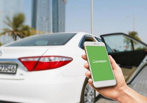 """طرق دبي تدشن العلامة التجارية لشركة """"هلا"""" للحجز الإلكتروني"""