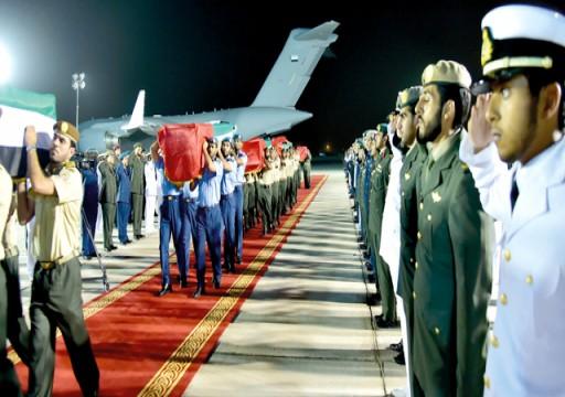 ناشطون: شهداء الإمارات اليوم سقطوا في ليبيا بأحد معسكرات حفتر
