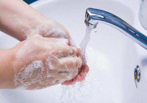 تجنباً لنقل الفيروسات للجسم.. 10 أشياء يجب غسل اليدين بعد ملامستها مباشرة