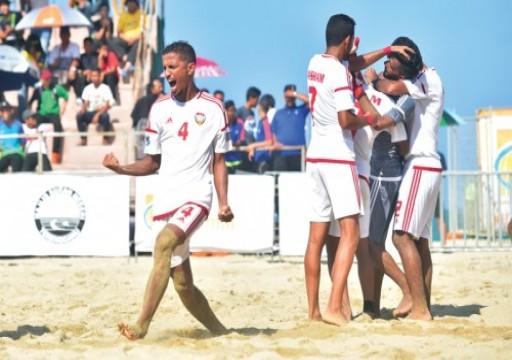 فوز إماراتي وهزيمة مصرية في بطولة القارات الشاطئية