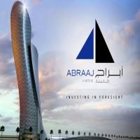 استقالة الرئيسين التنفيذيين لـ«أبراج» من منصبيهما في مجلس الإدارة