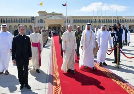 صحيفة سويسرية: الإمارات تخفي قمعا واستبدادا خلف دعوات التسامح
