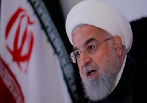 """إيران تتوعد بالالتفاف """"بفخر"""" على العقوبات الأمريكية"""