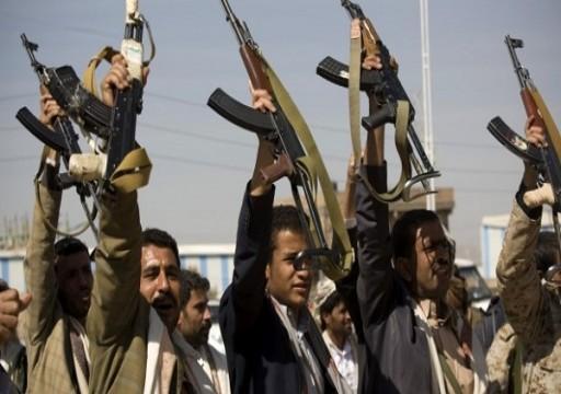الحوثيون يضعون 5 شروط للدخول في مشاورات سلام باليمن