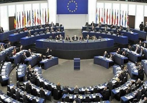 البرلمان الأوروبي يندد بسلطات أبوظبي جراء استشهاد علياء عبد النور