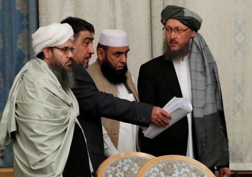 الحكومة الأفغانية تختار وفدا من 21 عضواً للتفاوض مع طالبان