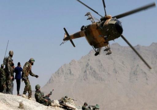 مقتل 25 شخصاً في تحطم مروحية للجيش الأفغاني