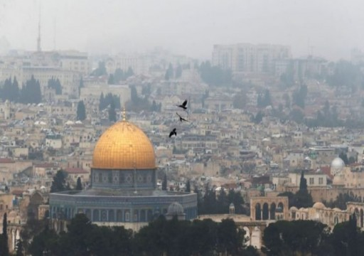 صفقة القرن.. دولة فلسطينية على معظم الضفة وجزء من القدس الشرقية