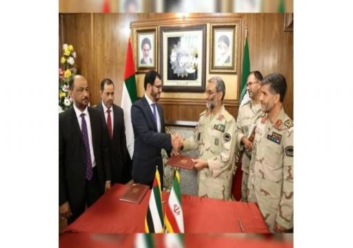 «هآرتس»: الأزمة العقارية في دبي تدفع محمد بن زايد لتطبيع العلاقات مع إيران