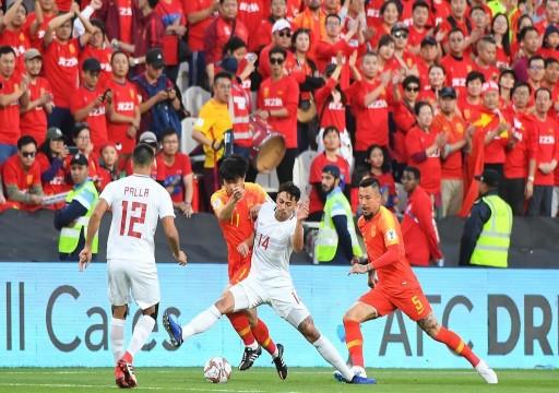 الصين تتأهل إلى دور الـ16 في كأس آسيا عقب الفوز على الفلبين