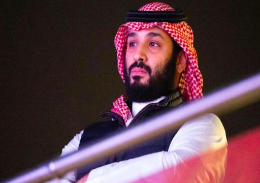 إعلام عبري: واشنطن بحثت مع محمد بن سلمان انضمام السعودية إلى التطبيع