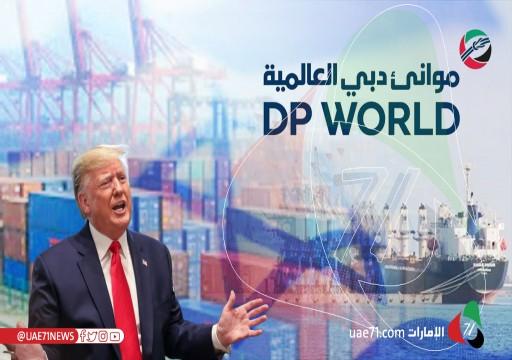 عبر شركة استخبارية إسرائيلية .. موانئ دبي تنافس تركيا على ميناء سوداني