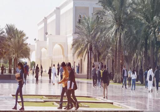 «رسوم» تتسبب برفع أسعار وجبات الطعام في جامعة الشارقة