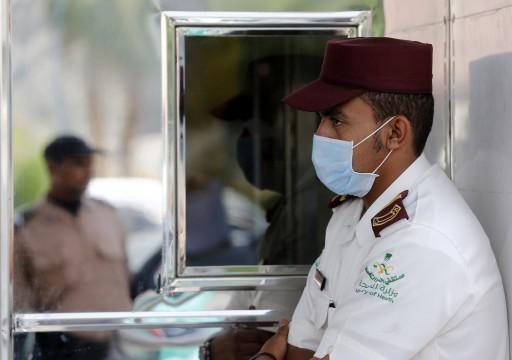 السعودية تعزل محافظة القطيف مؤقتا بسبب كورونا