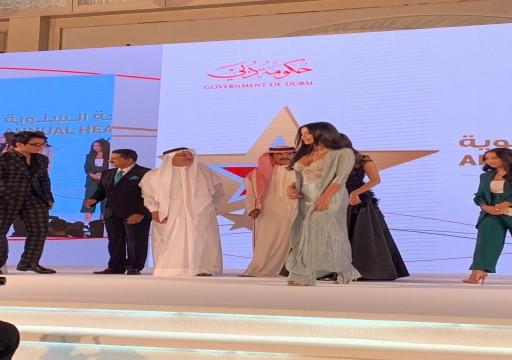 """هيئة الصحة بدبي تستفز مشاعر الإماراتيين باستضافة """"ملكات جمال"""" في حفل صحي!"""
