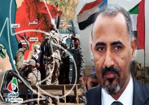 """تدعمه أبوظبي.. الانفصالي """"الزبيدي"""" يؤسس محاور قتال لطرد قوات الحكومة اليمنية"""