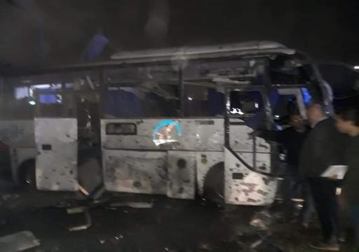 4 قتلى و12 جريحاً بانفجار استهدف حافلة سيّاح في مصر