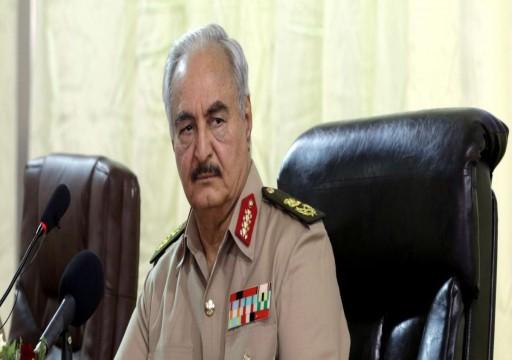 الغارديان: الدور الإماراتي في ليبيا هو الأكثر تدميراً
