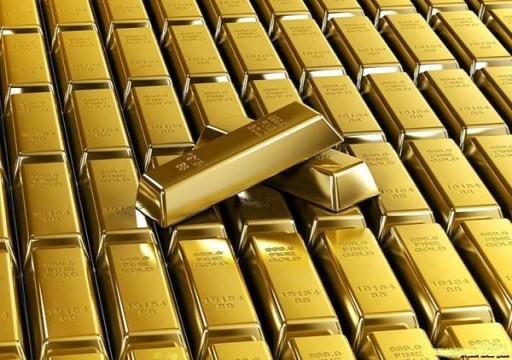 المصرف المركزي يرفع رصيده من السبائك الذهبية إلى 2.23 مليار