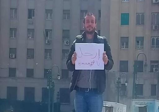 مصر.. اعتقال 200 متظاهر طالبوا برحيل السيسي