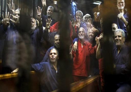 مصر.. أول براءة جماعية لقيادات في المعارضة منذ 2013