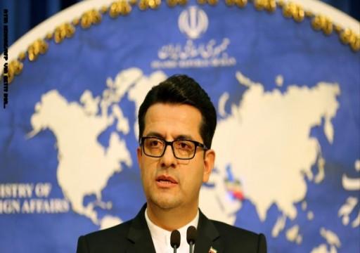 إيران تدعو السعودية إلى عدم تسييس أزمة فيروس كورونا