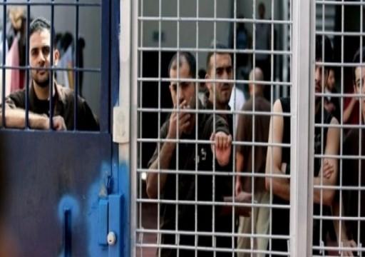 الكنيست يصادق على قانون منع الإفراج عن أسرى فلسطينيين