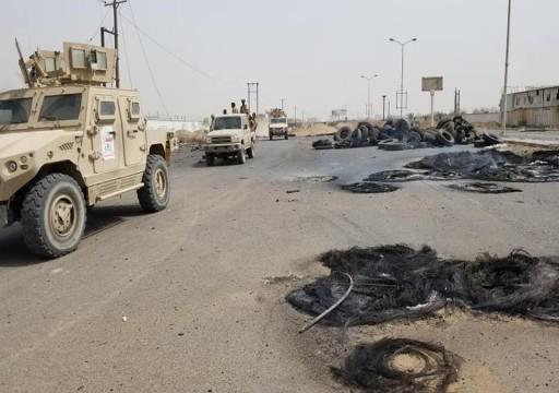 القوات الحكومية المدعومة من التحالف تتقدم جنوب مدينة الحديدة غربي اليمن