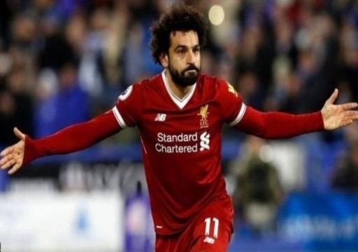 المنتخب المصري: محمد صلاح سيشارك في جزء من ودية الإمارات