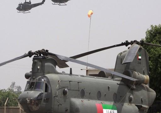 الحوثيون يزعمون استهداف قيادة القوات الإماراتية في اليمن