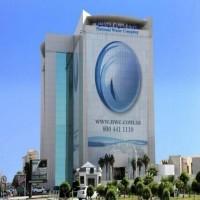 السعودية تسعى لخصخصة شركة المياه الوطنية