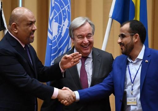 مجلس الأمن يصوت اليوم على إرسال مراقبين إلى اليمن