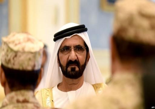 """""""رويترز"""": دبي تتجاهل طلبا كويتيا للإفراج عن أموال مجمدة"""