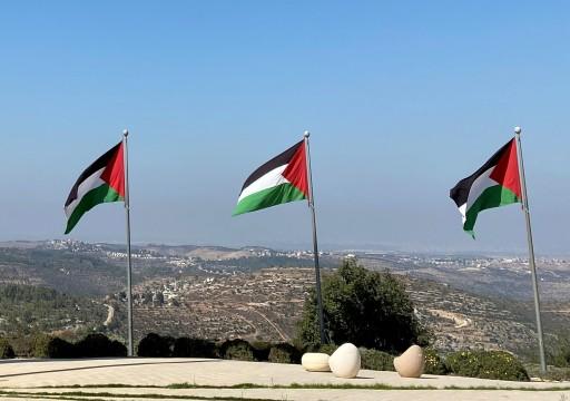 """السلطة الفلسطينية تطالب السودان بتسليم """"أصول مصادرة لحماس"""""""