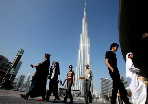 رويترز: أداء ضعيف للشركات في الإمارات وتردد بالتوظيف