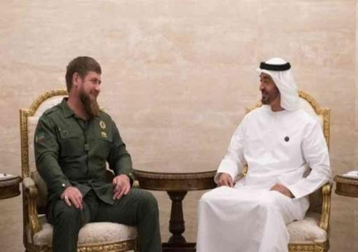 محمد بن زايد يبحث مع الرئيس الشيشاني تعزيز العلاقات