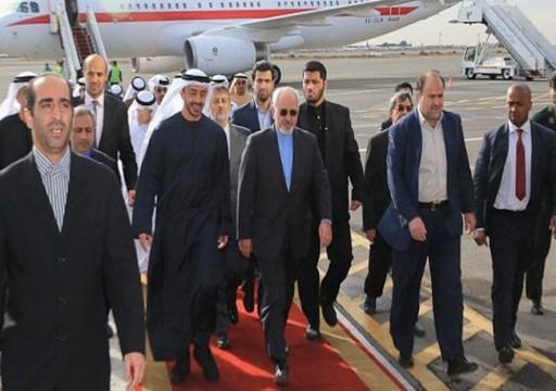 """مزاعم واتهامات إيرانية بوقوف الإمارات خلف تفجير """"تشابهار"""""""