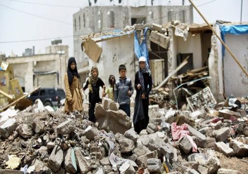 نيويورك.. مظاهرة احتجاجية رافضة لدور السعودية بالحرب اليمنية