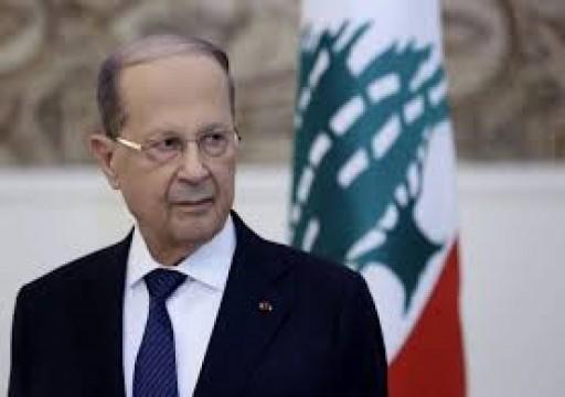 الرئيس اللبناني يتحدث عن عراقيل حالت دون تشكيل الحكومة