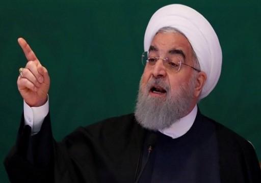 إيران تقول إن العقوبات على خامنئي أغلقت باب الدبلوماسية للأبد