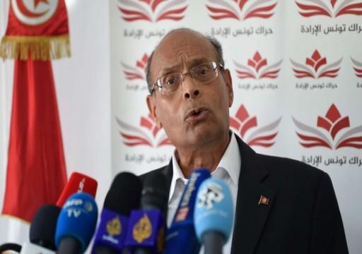 الرئيس التونسي الأسبق: أنا غير معني بأي قرار يصدر عن السلطات التونسية ضدي