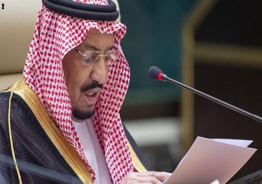 العاهل السعودي: نعيش مرحلة صعبة في مواجهة كورونا