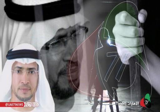 مصادر: السماح لمحمد المنصوري بالاتصال بعائلته بعد أكثر من عام في الحبس الانفرادي