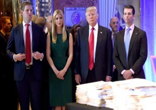 ترامب متهم بالاحتيال على أمريكيين وإغوائهم للمشاركة في استثمارات خادعة