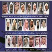 السعودية تعتقل سلطان الجميري وتوقف خالد الغامدي عن الخطابة